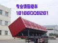 伊春专业调回程车大件运输物流公司货运部信息部配货站