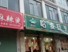 临洮南苑小区后门铺面转让 酒楼餐饮 商业街卖场