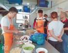 刘阳蒸菜培训哪里可以培训