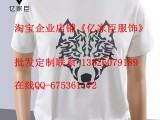 广州男装批发厂家男士t恤批发短袖
