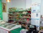 旺地独家生鲜水果超市198平低价出兑