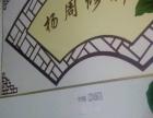 航空路杨周修脚堂
