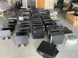通州回收筆記本,回收蘋果筆記本,舊筆記本回收價格高