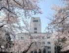 大庆知识青年教育2015留学日本哪些专业是有前途