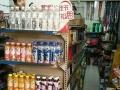 瓯北 礁下村 超市 转让