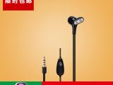 正品空气导防辐射耳机  黑色双管FC01 动感音乐耳机 3.5导