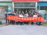 苏州吴中木渎影视城自考专科初中学历可以考试的
