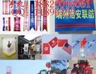中山市旗帜厂家定做横幅国旗导游旗彩旗制作旗子沙滩旗
