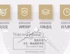 爱润妍加盟官网/加盟费用/项目详情