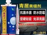 青居银离子美缝剂 杀菌率达99.96