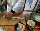 河北省民间老技术无极蒸碗八荤四素 大锅菜熟食培训