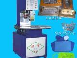 超高频加热机 高频锡焊机 中频热熔接机 -高周波加热机-
