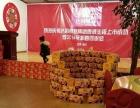 达利食品集团(饮料)招丽江区域合作商
