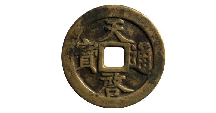 投资新方向,收藏品市场潜力大,北京专业收藏品快速私下交易出手