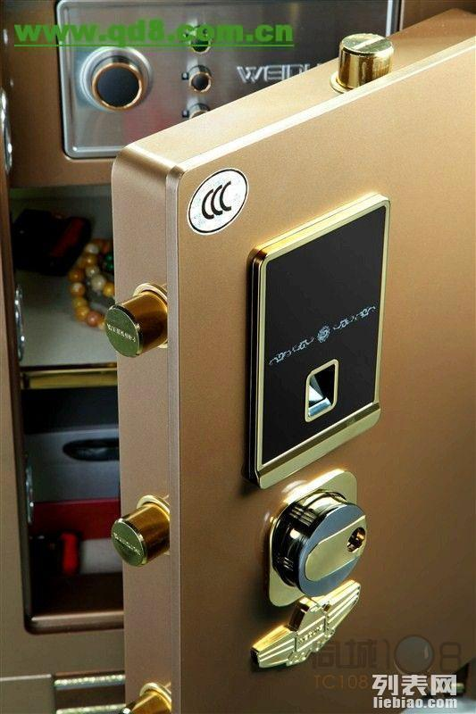 AIPU保险柜兰州维修开锁总部4149900