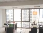 北站 财富中心大厦 精装办公 包含物业采暖随时看房