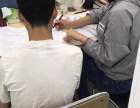 芜湖小学语文学习方法辅导