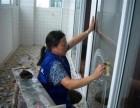 唐山市专业擦玻璃 瓷砖美缝 地毯清洁 清洗油烟机