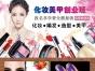 集美化妆造型精品班