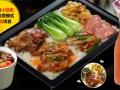 三明蒸菜加盟 无需经验 操作简单7天学会 可到店体验