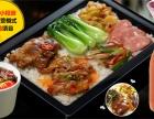 漳州快餐加盟一对一教学,85%利润追求