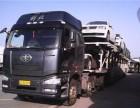 轿车托运的基本流程轿车托运行业情况如何?