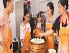 蛋糕面包技术培训中心