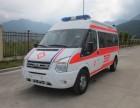 北京比赛救护车出租赛事活动救护车出租-远达救护