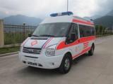 临沂市救护车出租,临沂市长途120急救车出租