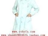 NL-I水绿护士服冬装专业定做护士服装工