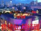 杭州港龙城紧邻亚洲的铁路枢纽—杭州火车东站