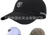 鸭舌活动帽子golf 高尔夫鸭舌帽子定制 透气遮阳夏季鸭舌帽子厂