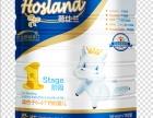 来自荷兰的原装进口奶粉,荷仕兰面向全国招商!