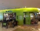 嫩绿茶廊加盟 小本创业 投入小 回收高 收入稳 潮流文化