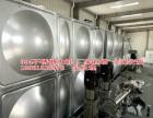 提供热水采暖系统冷却系统304不锈钢膨胀水箱