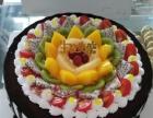 河口区水果蛋糕预定东营特色微信订蛋糕送货上门专业定