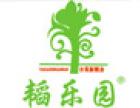 韬乐园台湾铁板烧加盟