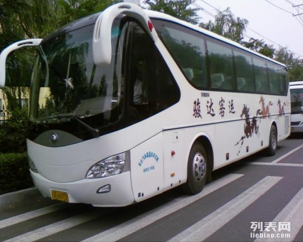 北京正规巴士租赁公司为您提供5--55座豪华大巴车企业班车