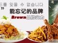 韩国布莱恩炸鸡加盟 吃可以排队 但梦想不可以!