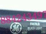 美国GE通用照明F20BLB紫光管