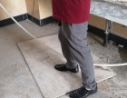 北京地下消防暖气管道漏水检测查漏精准定位维修