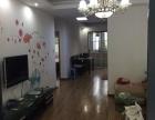 花桥 C区252号 2室 1厅 94平米 整租