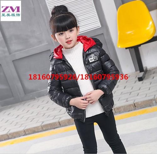 北京东城区西城区儿童羽绒服批发