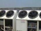 天府新区专业大型中央空调维修清洗公司