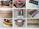 APE-300冲床离合器电磁阀,MTS-2000显数器-东永