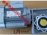 南汇医疗机械设备常用微型涡轮调速电机 微型涡轮调速电机图片