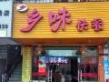 (店主转让)福永新和二区商业临街45平米快餐店转让