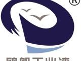 辽宁沈阳供应环氧地坪漆沈阳欧船厂家直销价格便宜包工包料施工