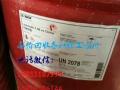 金昌回收橡胶促进剂 福建库存乳胶漆回收列表新闻