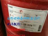 那曲回收库存白砂糖 上海回收萘酚列表新闻